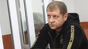 Федерация бокса России назвала гонорар Кокляева и Емельяненко за бой