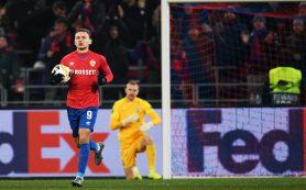 ЦСКА потерял шансы на выход из группы в Лиге Европы