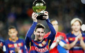 Аргентинский нападающий «Барселоны» Лионель Месси признан лучшим футболистом мира