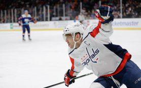 Лидер и капитан «Вашингтона» Александр Овечкин признан первой звездой недели в НХЛ