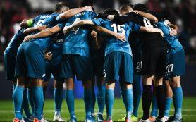 «Зенит» попал в список самых доходных клубов Европы
