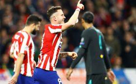 «Ливерпуль» проиграл «Атлетико» в матче плей-офф Лиги чемпионов