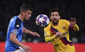 «Барселона» сыграла вничью на выезде с «Наполи»