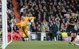 «Манчестер Сити» обыграл на выезде «Реал» в матче Лиги чемпионов