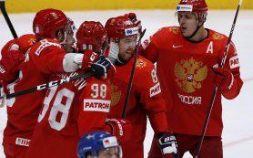 Определились соперники сборной России на ЧМ-2021 по хоккею