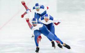 Российские конькобежцы начали тренировочный сбор в Челябинске