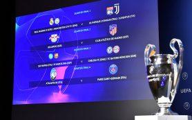 Состоялась жеребьевка 1/4 финала Лиги чемпионов