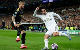Матчем «Манчестер Сити» и «Реала» возобновляется Лига чемпионов