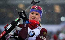 Биатлонистка Резцова пропустит сезон из-за беременности