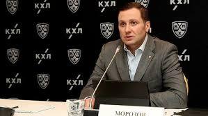 Глава КХЛ: не планируем переносить матчи из-за COVID-19