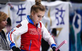 Фигуристка Елена Радионова завершила карьеру в 21 год