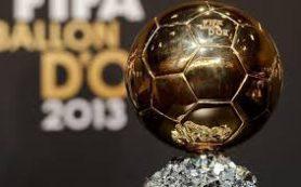 ФИФА назвала претендентов на награды лучшим игрокам и тренеру года