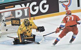 Молодая сборная России выиграла все три матча и стала первой на Кубке Карьяла