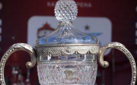 Определились 16 клубов, которые продолжат борьбу за Кубок России