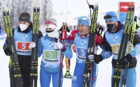 Сборная РФ по биатлону выиграла смешанную эстафету в Оберхофе