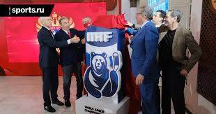 IIHF и ФХР подписали контракт на проведение МЧМ-2023 по хоккею в России