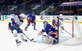 Бучневич и Шестеркин помогли «Рейнджерс» победить «Баффало» в НХЛ