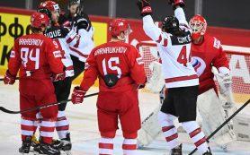 Россия проиграла Канаде в четвертьфинале чемпионата мира по хоккею