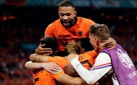 Сборная Нидерландов обыграла Австрию и вышла в плей-офф Евро-2020