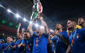Сборная Италии обыграла по пенальти Англию в финале Евро-2020