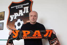 Названо имя нового главного тренера ФК «Урал»