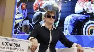 Российская дзюдоистка Виктория Потапова завоевала бронзу Паралимпиады