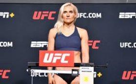 Российский боец UFC Куницкая объявила о беременности