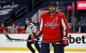 Овечкин вышел на пятое место по голам в НХЛ за все время